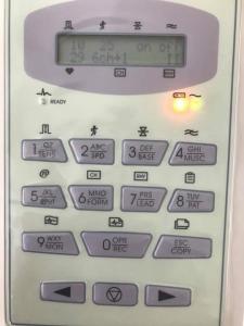 tgevexegxv-225x300 Secretaria de Saúde adquire novo Eletrocardiograma Equipamento será utilizado no Hospital Municipal Aderbal Schneider.